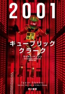 20190219